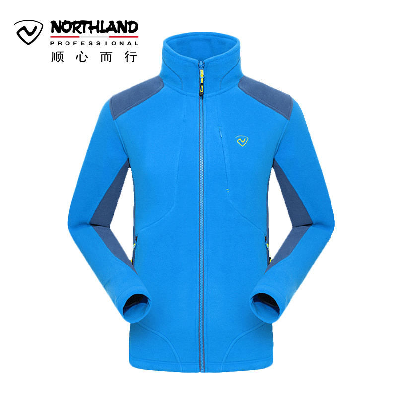 Northland autumn and winter clothing mens fleece cardigan thermal thickening outerwear fleece jacket <br><br>Aliexpress