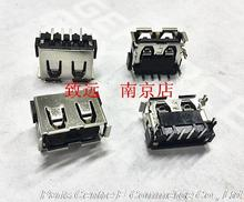 20 pcs NEW Laptop USB Connector / Plug / Socket / Jack Long 1CM for Lenovo ASUS Toshiba acer etc. 4 fixed pin Volume mouth (6)