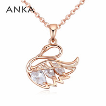 ANKA women luxury swan necklace top zircon fashion rose gold color animal pendant necklace summer jewelry accessories 125248