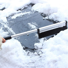 Korper Besonders Car Acessorie Winter Car Cleaning Tools Car Auto Retractable Handle Snow Brush with Ice Scraper(China)