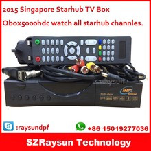 Anpuka Singapore HD cable set top box qbox5000hdc upgrade of qbox4000hdc watch all singapore channels with free wifi adapter(China)
