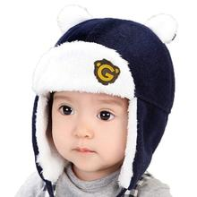 Retail Unisex New Bomber Hats Five Star Design Solid Color Children Winter Warm Earmuffs Kids Earflap Ear Protection Cap MZ3159