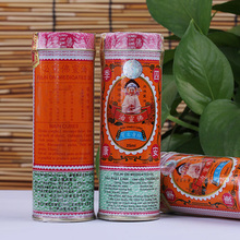Natural herbal Buddha Ointment Oil Headache Toothache Stomachache dizziness abdominal pain sciatica skin care body cream