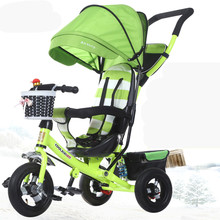 6 months - 6 years old children tricycle folding stroller baby infant child bicycle vibration bicycle baby stroller