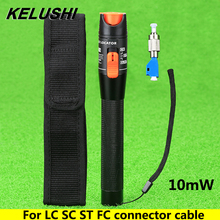KELUSHI 10mW Aluminium Visual Fault Locator Fiber Tester Detector FC Male to LC Female Adaptor For LC/SC/ST/FC Connector Cable(China)