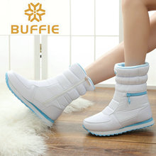 white winter boots women fashion snow boots new style 2017 women's shoes Brand shoes high quality fast free shipping girlw boots(China)