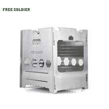 FREE SOLDIER Outdoor Stove For Camping Hiking ,Wood Stove ,Alcohol Stove Portable Firewood Stove Stainless steel(China)