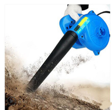 mini Electric handheld air Blower Vacuum cleaner for Cleaning computer Electric Blowe 1000W