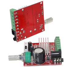 Wholesale Brand new Mini HI-FI High power 2.1 DC10-18V Digital Amplifier Board 15W*2+30W Class D Amplifier -10000622