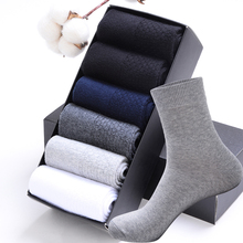 High Quality Casual Men's Business Socks For Men Cotton Brand Crew Autumn Winter black White Socks meias homens 5 Pairs Big Size