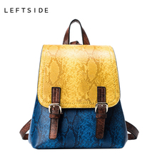 LEFTSIDE Women's Serpentine PU Leather Backpack Schoolbag Teenage Beautiful Backpacks Women High Quality Lady Travel Back Pack