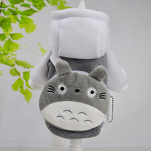Buy 2015 New Hot Sales Small Big Dog Pet Clothes Cute Cartoon Dog Hoodie Warm Sweater Puppy Coat Apparel XS-5XL 12007 for $1.76 in AliExpress store