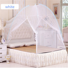 Mongolian Yurt mosquito net bed netting with zipper double door Summer Bi-parting Nets universal folded moustiquaire beige 1.8m