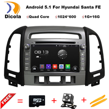 Quad Core Android 5.1.1 Car DVD for HYUNDAI SANTA FE 2012 with Mirror Link 16GB Flash Wifi BT Map RADIO.GPS Support dab dtv 3G