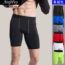 7ff3ab0634fbd AtejiFey 2018 Five Fitness Yoga shorts Tight Sweatpants Jogging Workout Gym  High Quality comfortable for Men Sports Powerlifting