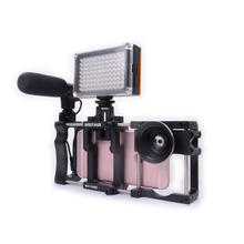Westage mobilephone cage video capture live broadcast head Kit for tripod slide shoot steady handheld smart phone Stabilizer(China)