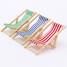 2016 New DIY Dolls House 1:12 Miniature Foldable Wooden Craft Deckchair Lounge Beach Chair