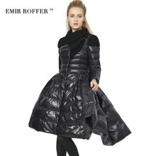 EMIR ROFFER 2017 new fashion winter italy Women's down jacket skirt long coat female white duck down parka femme big size(China)