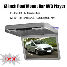 1080P 13 inch Roof Mount Car DVD Player with built-in IR FM transmitter and MP5/USB Card and SD/MS /MMC Slot