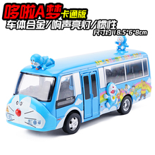 2017 free shipping Nursery school bus model machine cat cartoon bus alloy toy car back simulation for children gift
