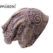 miaoxi New Casual Adult Women Hat Polyester Floral Autumn Cap Scarf Ladies Fashion Beanies Design Skullies For Women's Hats(China)