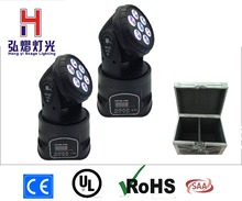 led moving head rgbwa led mini moving wash 7*12w dmx 512 moving head wash night club lighting with flight case fast shipping