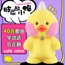 Cute Cartoon Kid 25cm 2018 Xmas Gift Recording Speaking Walking New Plush Doll Duck Kids Toys Party Birthday Gift ZL-07(China)