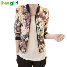 New Women Autumn Fashion Round Collar Long Sleeve Zipper Floral Printed Bomber Jacket Lady  Casual Slim Short Tops Jacket Oct11