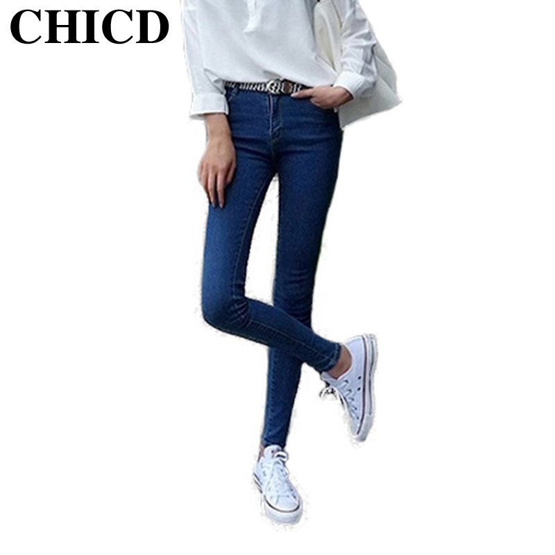 CHICD 2017 Winter Warm Denim Pants Women with High Waist Blue Jeans for Girls Stretching Skinny Long Jeans  XP276Одежда и ак�е��уары<br><br><br>Aliexpress