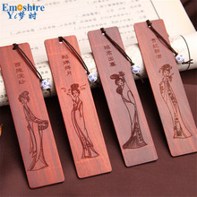 High-grade Solid Wood Bookmarks Set of Four Classic Beauty Bookmarks Custom Gift For Students Teacher Day Gift M002