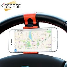 KISSCASE Universal Car Steering Wheel Car Phone Holder Socket Navigation Holder Case For iPhone 7 5S 6S 7 Plus For Xiaomi5
