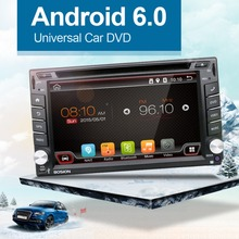 Quad Android 6.0 Car Audio GPS Navigation 2DIN Car Stereo Radio Car GPS Bluetooth USB/Universal Interchangeable Player+8G MAP(China)