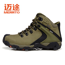 MERRTO Men Hiking Boots Trekking Boots Waterproof Outdoor Shoes Full-grain leather Sports shoes For Men Sneaker Walking Shoes