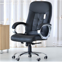 240323/Home office boss massage chair/computer chair/Wearable PU wheel High quality steel rods/Adjustable backrest