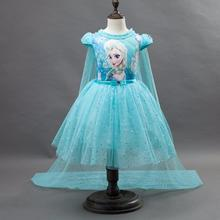 3-10 yearsold Children's Kids Summer Cosplay Costumes+Cape Girl Dress Lace Princess Elsa Dress Snow Queen Dresses For Party Gir(China)