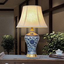 Bedroom vintage table lamp china living room Table Lamp for wedding decoration porcelain blue and white ceramic table lamp