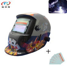Welding Equipment Arc Argon Solder Mask Lithium Battery Full Eyes Protection Weld Helmet Auto Chameleon Filter TRQ-HD25-2200DE(China)