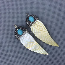 M51128768 Pave Shell Pendant Angel Wing Pendant Charm with CZ Pave Cap and  Howlite Beads  Accent