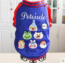 Blue/Red Warm Winter Dog Jacket Coat Fleece inside Pet Coat Embroidery Party Pet Clothes XXS XS S M L(China)