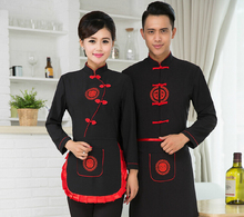Top+Apron Black Chinese Restaurant Waiter Uniforms Long Sleeve Hotel Waitress Uniform Chef jacket Food Uniform 89(China)