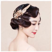 Generous Gold Wedding Tiara Hair Clip Bridal Hair Comb Accessories Handmade Women Headpiece golden leaves women hair jewelry