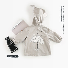 2017 Fashion Girls Hooded Coat Umbrella Print Long Sleeve Toddler Kid Boys Jackets Baby Girl Outwear(China)
