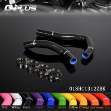 Silicone Radiator Hose For HONDA INTEGRA TYPE-R/-X/S/IS DC5/ACURA RSX K20A Black