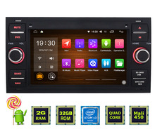 Latest double 2 Din 2GB RAM Android 5.1 7'' Car Monitor Tape recorder Unit  Stereo GPS Navi For Ford Fusion Kuga Galaxy Mondeo
