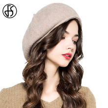 FS 100% Wool French Beret Hat Casquette Cap Cute Winter Flat Cap Ladies Black Pink Khaki Yellow Red Painter Hat Sombreros Mujer(China)