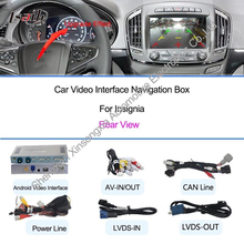 car indash gps interface  box  for Opel insignia/Opel's new lacrosse 2013 and2016   android navigation system built in wifi