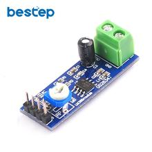 2PCS LM386 module 200 times the gain  audio power amplifier circuit board module amplifier module