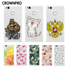 CROWNPRO Silicone Case For Huawei P9 Lite Soft TPU Cute Back Cover For Huawei P9 Lite Phone G9 Lite Colorful Protective Cases