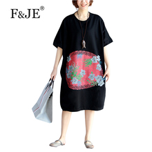 F&JE 2017 Summer New Fashion Korean Style Women Loose Casual Batwing Sleeve Long Dress Top quality Cotton Print Dresses J906
