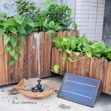 High Quality SP025 Modern Design Home Garden Decoration Mini Solar Powered Solar Panel Fountain Pool Garden Watering Pump